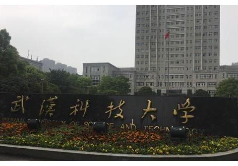 江西财经大学与武汉科技大学,谁更厉害?