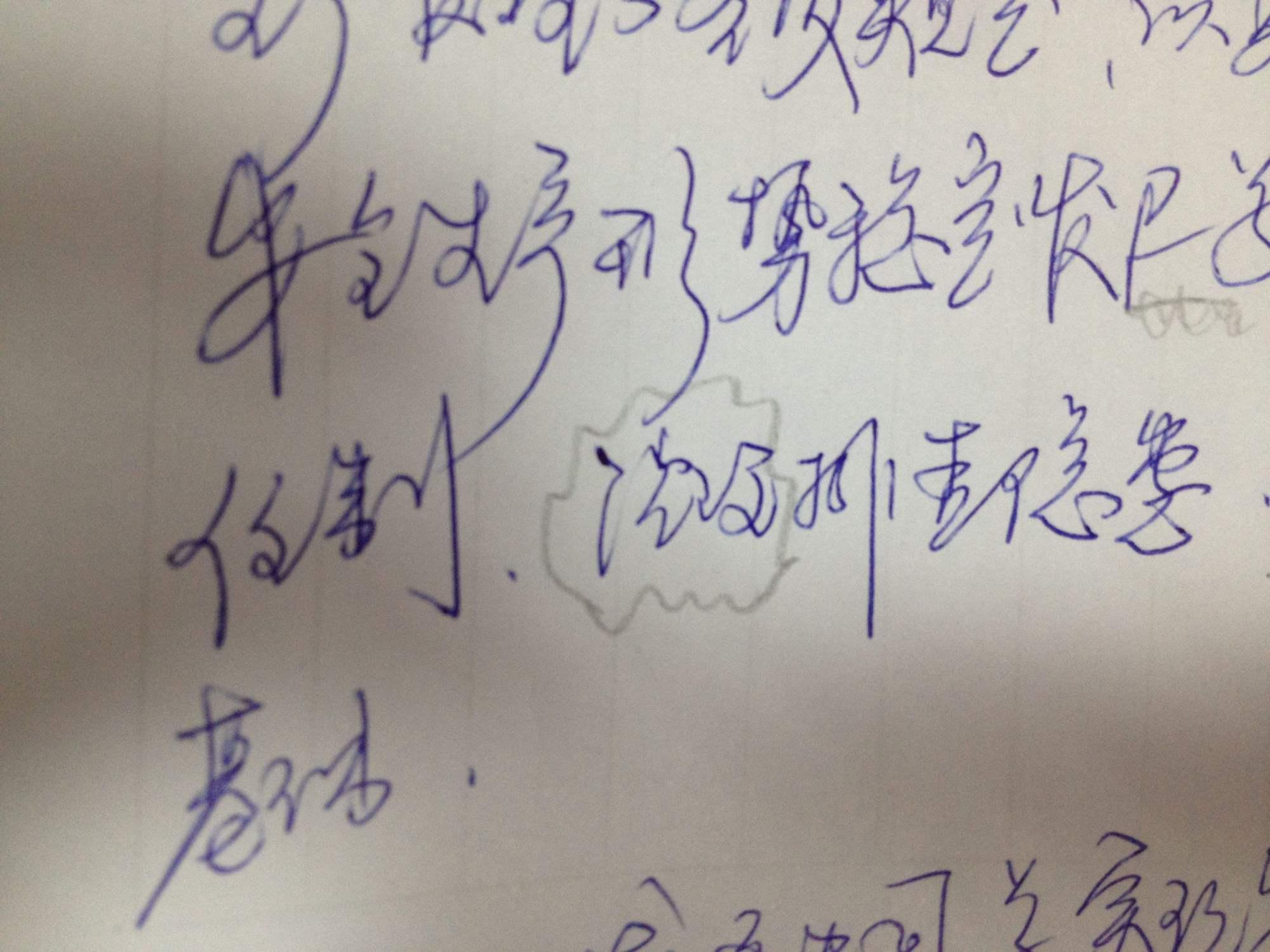 """高三注意了!高考阅卷老师""""最厌烦""""的3种字体,现在练字还不晚"""