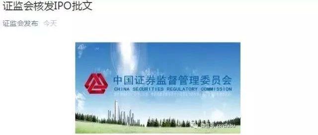 广东电声IPO:正中珠江审计 老板瓦努阿图定居