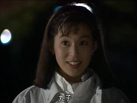 东京爱情故事,每个城市都有一个爱笑的赤名莉香