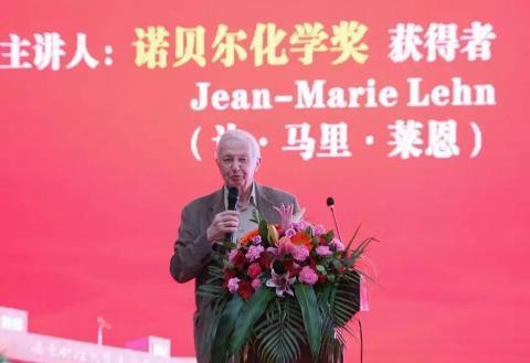 重磅 | 诺贝尔化学奖得主出任广东财经大学华商学院荣誉校长