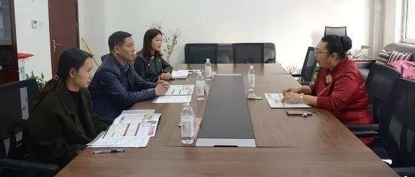 对外交流 | 我院与泰国格乐大学洽谈专升本硕合作办学项目