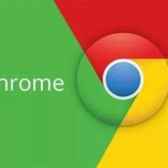 Chrome 用户请尽快更新:谷歌发现两个严重的零日漏洞 | 每日安全资讯