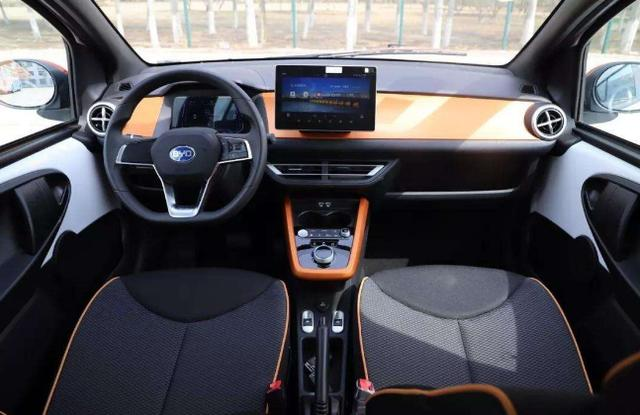 比亚迪e1青春版上市,纯电动汽车又加入新成员