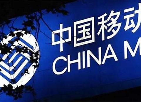 中国移动一锤定音,5G覆盖城市超340个,电信联通措手不及