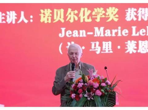 诺贝尔化学奖莱恩任广东财经大学华商学院荣誉校长 并专题讲座