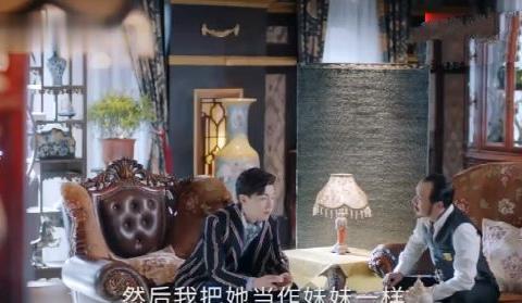 《海棠经雨胭脂透》易蓉蓉被迫当龙德水姨太太