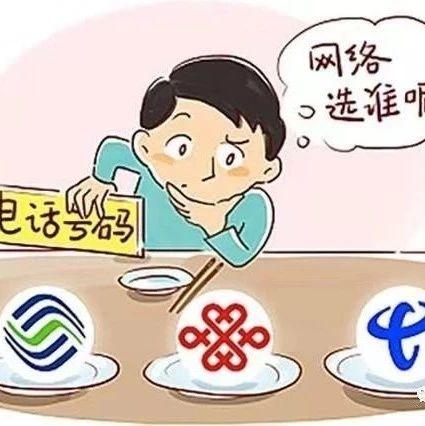 王晓初:中联通与中电信正全力打造全球首张最大5G共建共享网