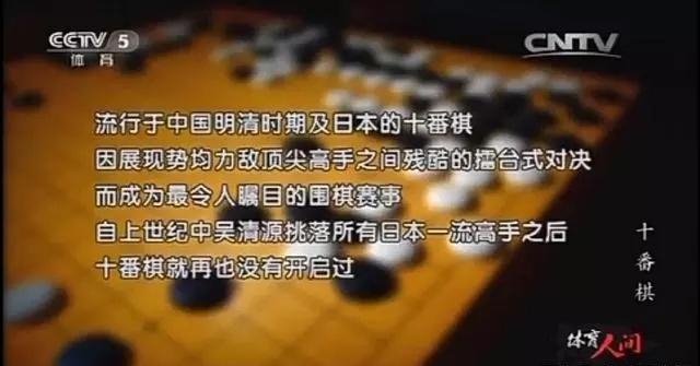 柯洁和朴廷桓为什么不能下十番棋?答案出乎你的意料