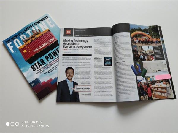 小米创始人雷军登上《财富》杂志 一句话感动全球米粉