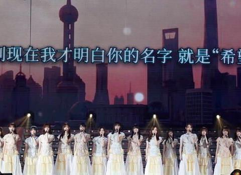 乃木坂46上海首唱中文版《你就是希望》梅奔连开两场创日本艺人