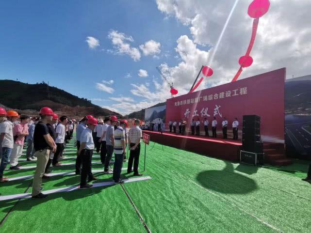 衢宁铁路、温吉武铁路、龙泉站枢纽建设项目集中开工!