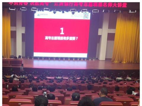 东南大学在江西省录取情况分析