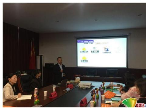 非常卓越幼儿教育体系专家研讨会在京召开