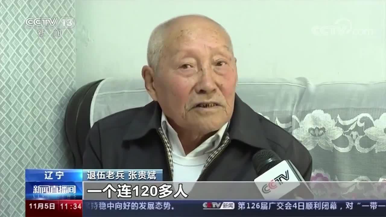 视频:辽宁94岁老兵深藏功名 坚守初心奉献一生