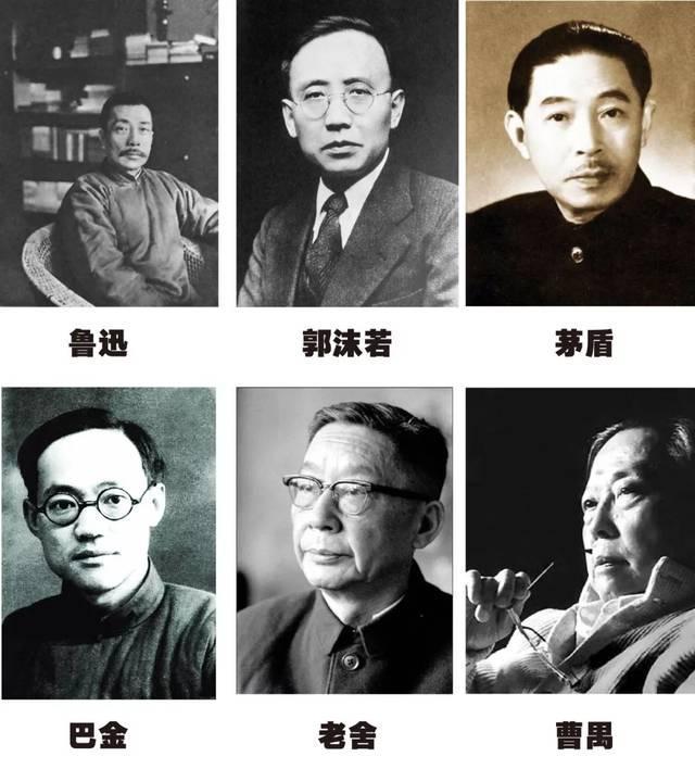 鲁迅第1张爱玲第2,文学成就超过郭茅巴老曹,张爱玲凭什么?
