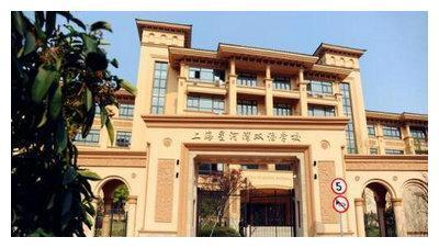 2019被上海市教委承认公办及民办国际高中清单