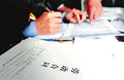 可否与不同的公司同时签署非全日制劳动合同?