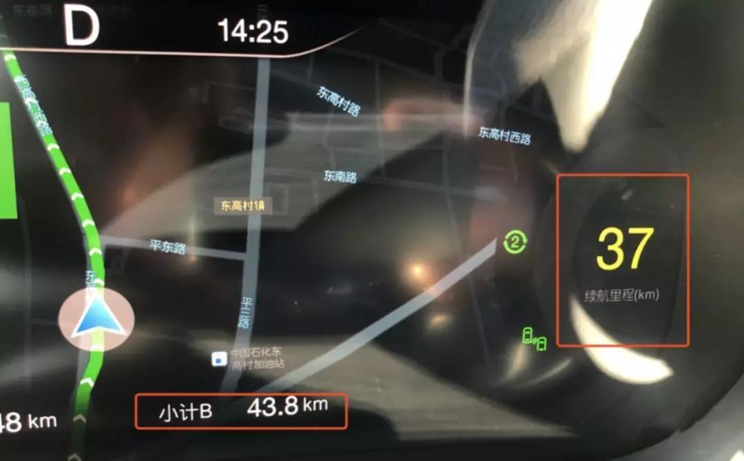 实测续航,看看天冷之后这台北汽EX5能跑多远