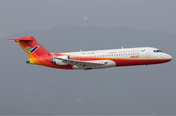 第一次!国产支线客机ARJ21开通国际航线