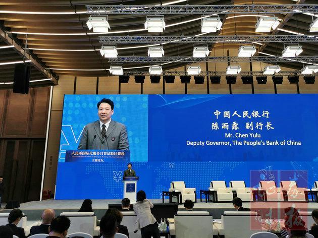 中国移动手机投注彩票-简氏:中国高分11卫星明确用于军事 与美军差距消失