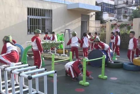 动态丨南京市浦口小红花幼儿园举行晨间锻炼评比