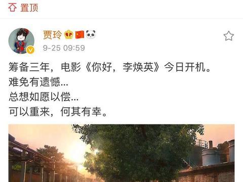 《你好,李焕英》张小斐造型曝光,贾玲片场憔悴,眼神放空陷回忆