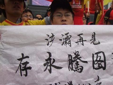 终于等到你!人和与陕西贵州重逢中甲,斗地主还是一家亲?