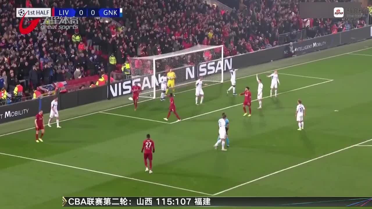 视频-张伯伦破门制胜 利物浦主场擒亨克