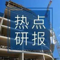 【信用】【公司研究】第173期—北京光线传媒股份有限公司