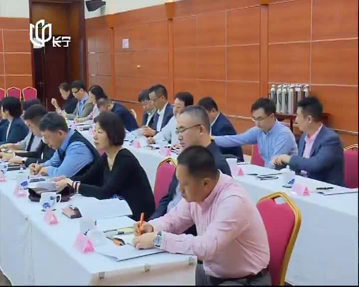 长宁区政府召开第十二次工作会议