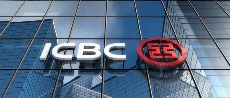 中国银行和中国工商银行在希腊设立分行