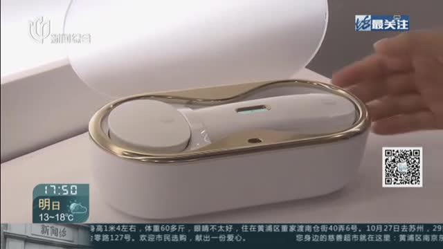 小坊探进博:宝洁带来素颜仪  为你定制遮瑕