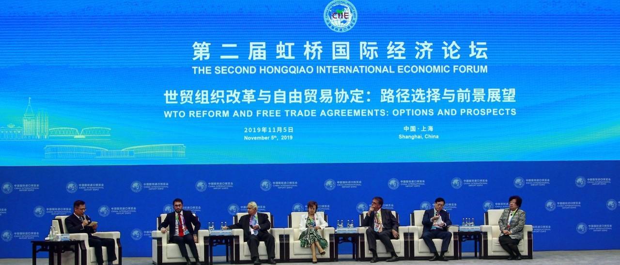 第二届虹桥国际经济论坛呼吁反对单边主义和保护主义