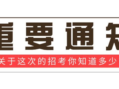 2020昭通农村信用社职位表在哪里下载 岗位表何时发布