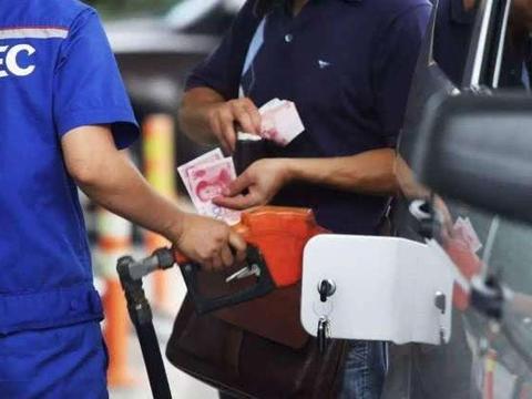 油价新一轮调整已启动,一看价格,老百姓:比猪肉还坑人