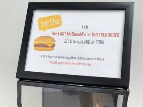 网友!麦当劳汉堡薯条10年依旧如新 收藏者:就包装旧了点