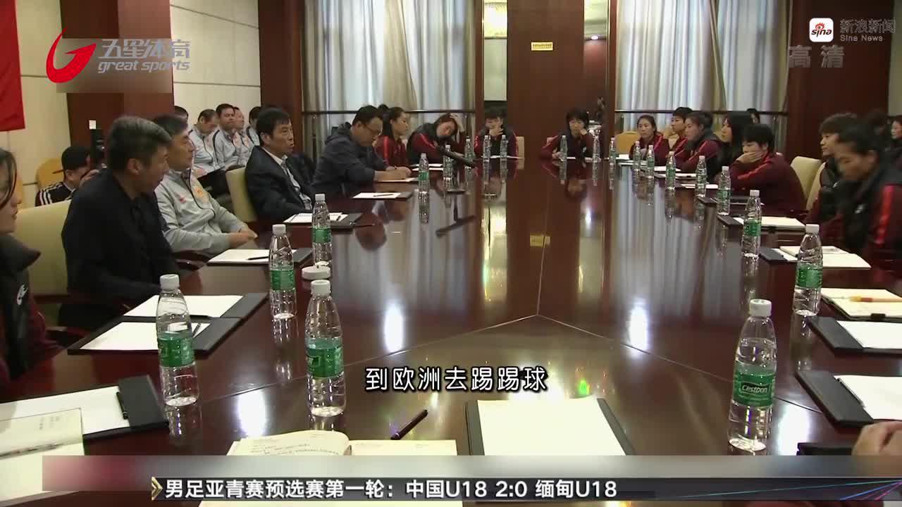 中国女足打响永川四国赛