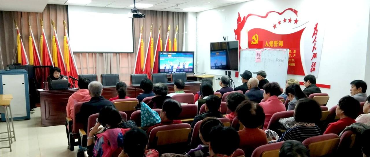 《沽上讲堂》走进辛庄镇鑫旺里社区公益讲座成功举办