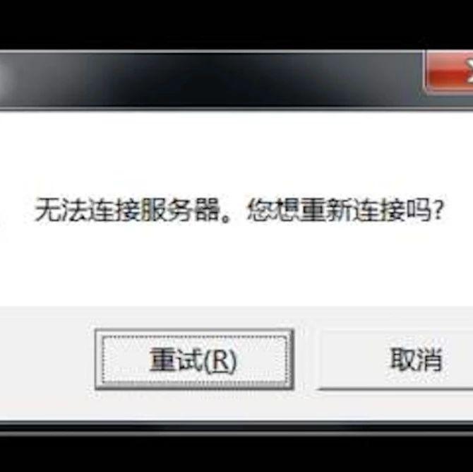 """疯狂攻击网站,这些黑客被""""团灭""""!"""
