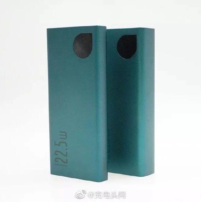智融SW6206/6208成功量产,一大批22.5W快充充电宝降临