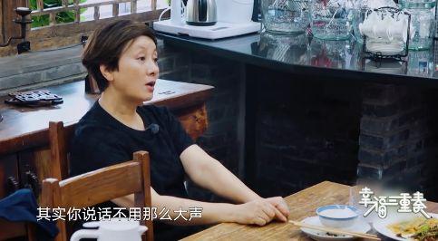杜江霍思燕,啧啧啧