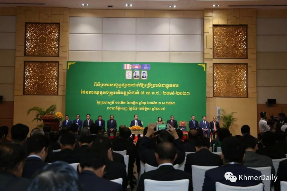 柬政府颁布国家发展战略计划,2030年进入中等偏高收入国家行列