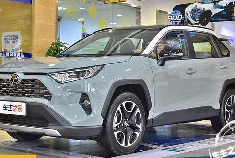 全新一代RAV4荣放车型导购,主推风尚版