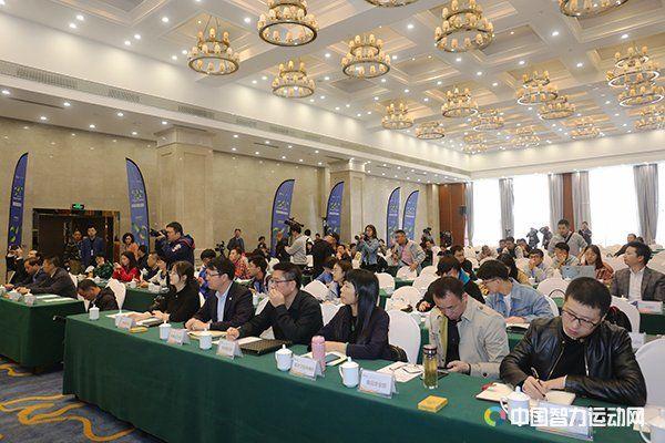 第四届全国智力运动会新闻发布会举行