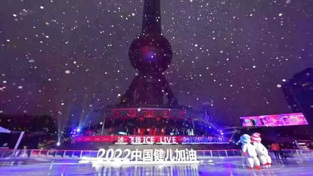 中国冬奥第一人杨扬:我想打造一个从未有过的奥运村