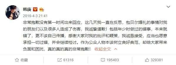 韩庚要结婚了,还有人在聊伴娘风波?