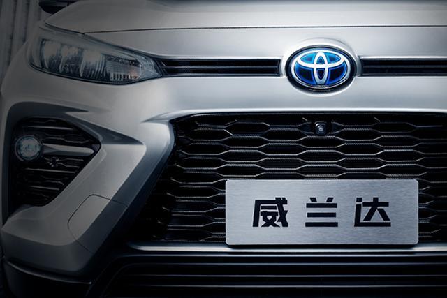 """定名""""威兰达"""",广州车展首发,买不起汉兰达就买它了"""