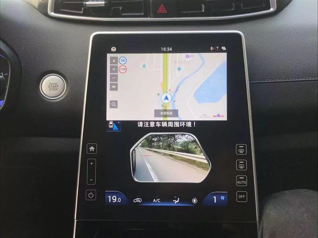 """最堵重庆,最陡山城,看新一代ix25如何征服最""""险""""城市"""