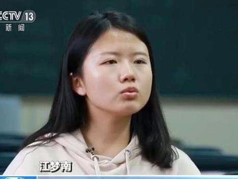 湖南女孩半岁失聪,高考615分进吉林大学药学院,现成清华博士生